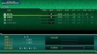 《超级机器人大战X》游戏视频解说攻略合集第46话 新生皇帝