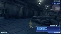 《异度之刃2》支线任务打捞员之王收集攻略2.金黄色的太阳像
