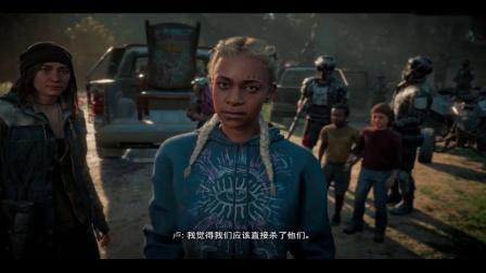 《孤岛惊魂新曙光》游戏流程4