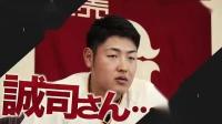 【游侠网】《职业棒球之魂2019》最新演示