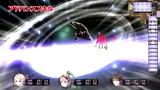 PSV PS3《新罗罗娜的工作室》PV战斗篇