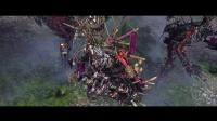 《全面战争:战锤2》新DLC预告中文字幕【手游翻译】