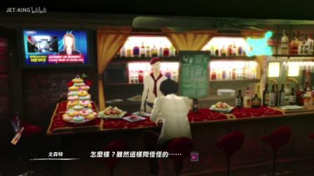 《凯瑟琳Full Body》中文版全流程视频攻略合集6 琳线