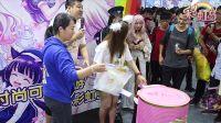 彩虹岛十周年广州玩家见面会