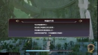 《无双大蛇3U》混沌难度最终关决战
