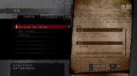 《龙之信条:黑暗觉醒》猛砖搞笑解说03