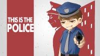 【风笑试玩】退休前的JC局长丨This is the police 试玩
