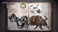《方舟:生存进化》加入新生物