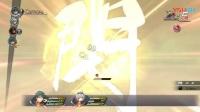 《闪之轨迹2》噩梦难度实况流程视频解说14