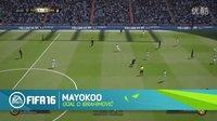 FIFA 16-每周精彩进球-第二十二周