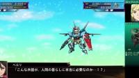 《超级机器人大战X》全机体技能招式战斗演示视频合集56.敌方 盖特拉修 全武装