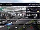 [游侠网]《GT赛车6》最新发售前预告片