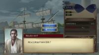 《大航海时代4威力加强版HD》实况视频攻略合集4 非洲制霸