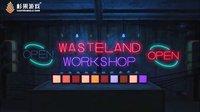 【杉果游戏】(中文字幕)《辐射4:废土工坊》Fallout4:Wasteland Workshop [DLC]