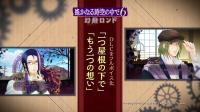 【游侠网】《遥远的时空中6 DX》第一弹预告片