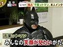 别追我了!秋叶原帅气蝙蝠侠实为41岁打工仔