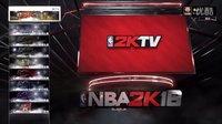 发布!NBA2K16上手体验开场酷炫动画!大片既视感 游戏场景曝光