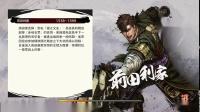 《战国无双5》试玩版5个角色演示5.浓姬