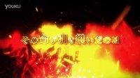 【剧场版】牙狼〈GARO〉-DIVINE FLAME- 特报PV【1080p】