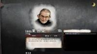 流浪汉:艰难的生活视频导图1