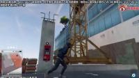《428被封锁的涩谷》全流程视频攻略合集EP02-绑匪的阴谋