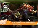 3DS版《怪物猎人4》放出新怪物鬼蛙