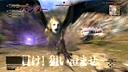 《龙之信条OL》第三段游戏宣传片