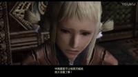 《最终幻想12:黄道年代》全剧情实况解说视频攻略第6期:空中都市 路苏魔石矿