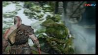 《战神4》通关流程攻略5