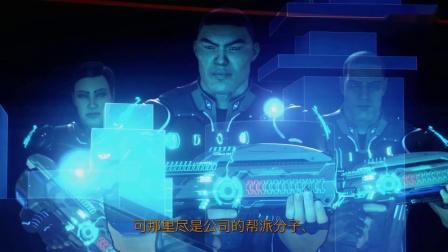 《除暴战警3》全主线流程BOSS战攻略 第一期 开场