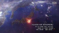 《命运石之门0》发售预告