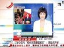 """【游侠视频】17岁少年PS""""校长东莞嫖娼被抓"""":想延迟开学"""