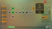 《工业崛起》试玩版流程视频合集2