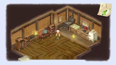 【游侠网】《哆啦A梦:牧场物语》 中字宣传片
