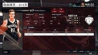 【NBA2K15】勇士的夺冠之路 马修斯加盟 库里浓眉
