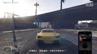 GTA5主线全金牌攻略53 法律问题 稍稍还原一下预告片