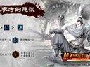【M7全英记】34-带老板开黑.最走心剑豪教学