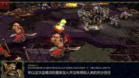 魔兽世界之魔兽英雄传第三十二期- 凯尔萨斯·逐日者(嘉栋KaTung)