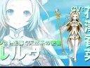PSP《光辉同盟》PV