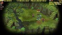 【狂躁的暴龙哥】洛川群侠传 树林迷宫走法