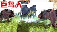 【阿姆西】战锤全面战争 极难吸血鬼EP11:巨鸟人被3只蝙狼围杀&天空骨龙飞舞(WARHAMMER)