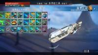 《无人深空》40种武器载具外观展示8.explorer2