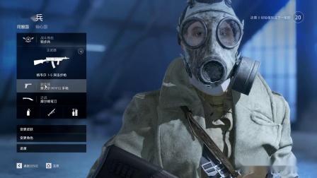 《战地5》最全兵种武器综合讲解之突击兵