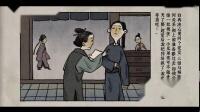 《古镜记》主线纯剧情视频连环画合集+人物关系图