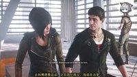 【CoCo】《镜之边缘:催化剂》01beta中文剧情流程视频-释放