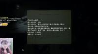 《层层恐惧2》中文版全流程视频攻略1 第一章