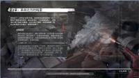 《幽灵教义》一周目全剧情流程视频攻略 17