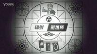 【默寒】《辐射:避难所》#10【啪啪啪完结了】(Fallout Shelter)