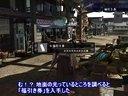 「如龙 維新」(PlayStation 4版)游戏演示