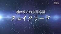 【游侠网】《星之海洋5》最新宣传片